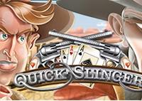 Quick Slinger игровой слот онлайн